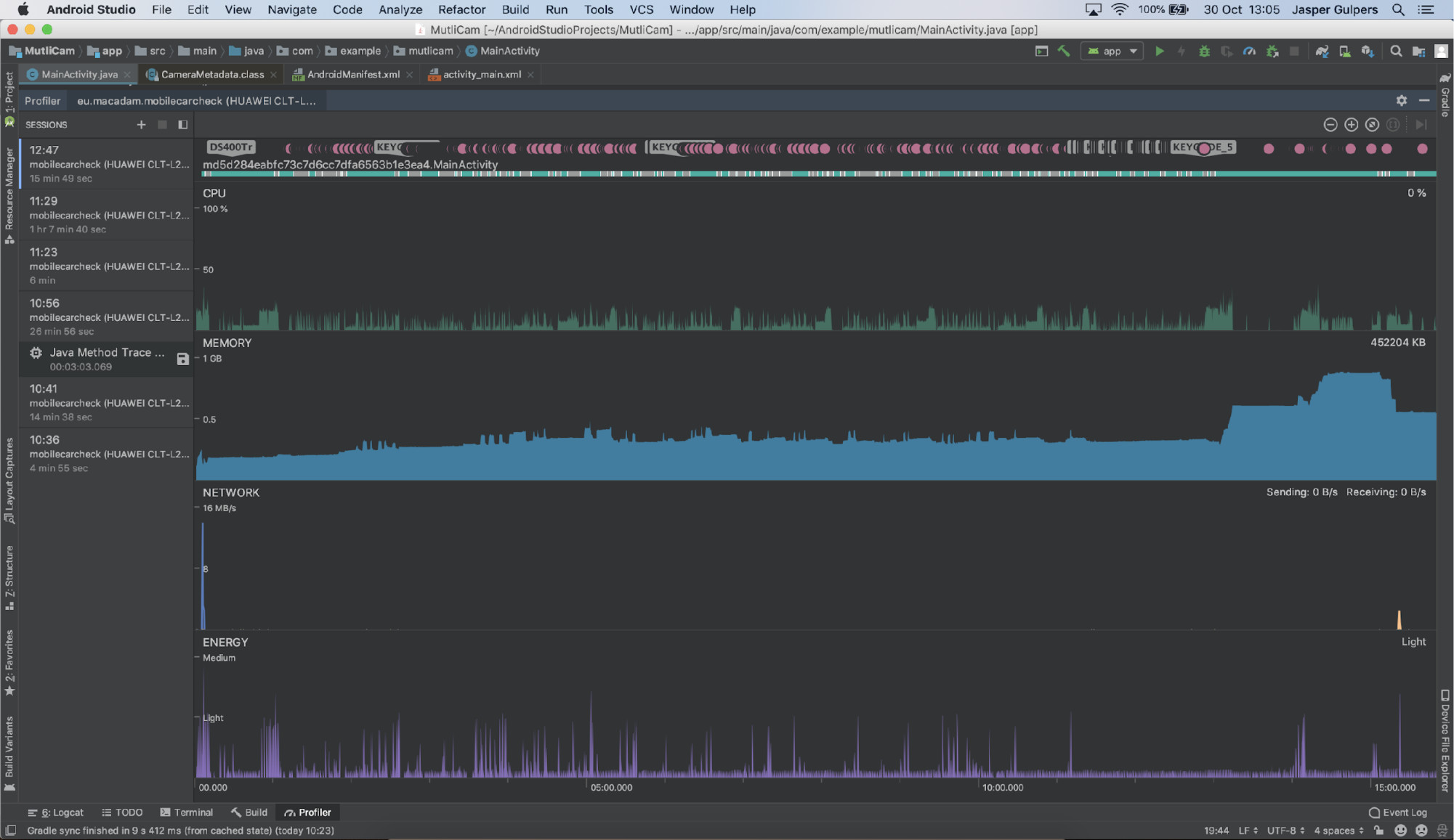 Android studio interface